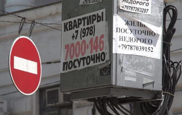 Испорчу внешний вид Севастополя