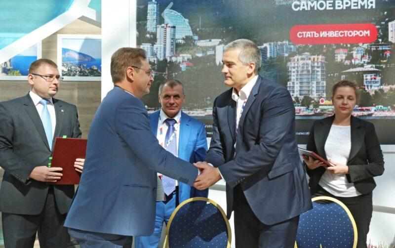 Крым на консилиуме вСочи договорился остройке на10 млрд руб.