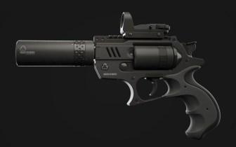 Una arma fabricada con una impresora 3D.