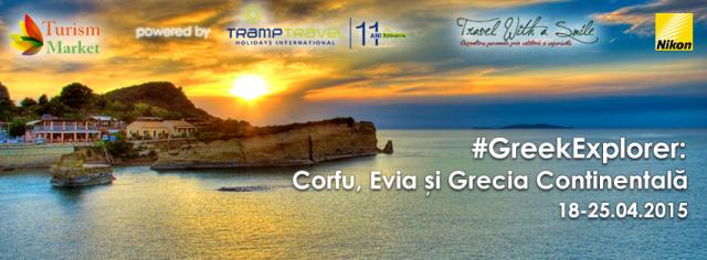 Fb_Cover_Corfu_Final2