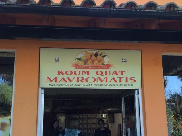 kumquat - corfu #greekexplorer 1