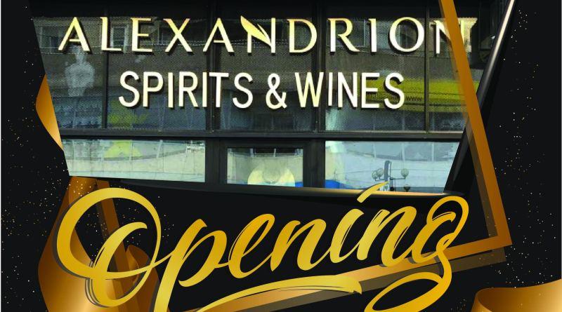 Alexandrion Spirits & Wines Ploiesti