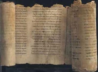 Exhibirán los rollos del Mar Muerto por aniversario de Israel