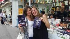 Los planes del Club Bilderberg para España - Cristina Martin Jimenez