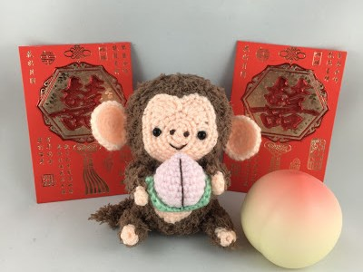 Amigurumi- Year Of The Monkey