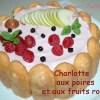Charlotte aux poires et aux fruits rouges -DSC_4017_12192