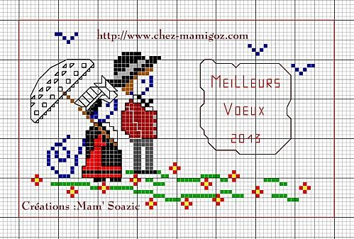 Carte-Voeux-brodee-Anjou-Mamigoz