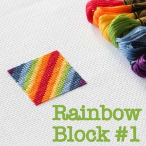 Rainbow-Block-Crossstitch-1-500x500