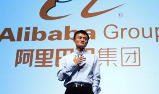 alibaba shopathon