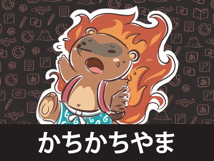 feat-kachikachi-min