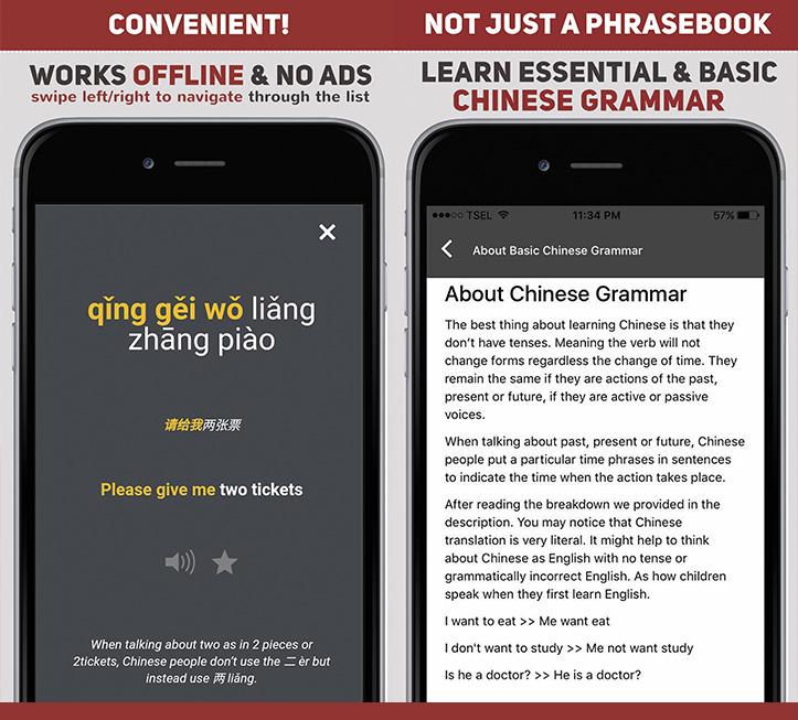 chinese-phrasebook-screenshot