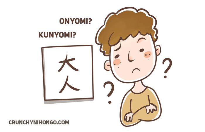 kunyomi-onyomi-japanese