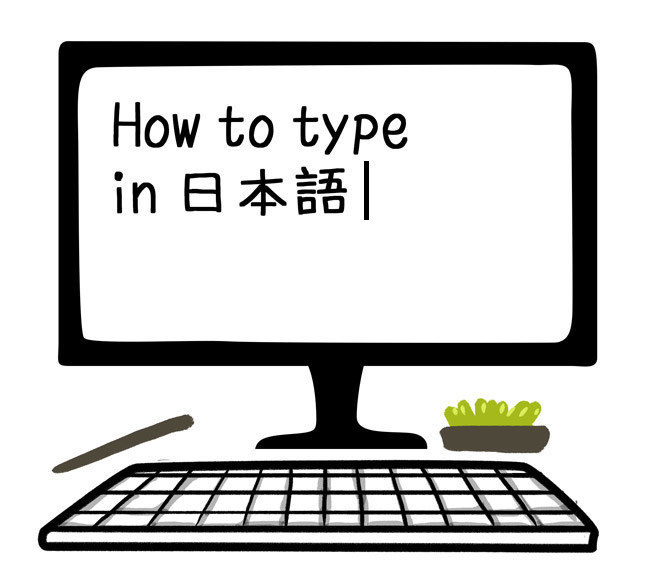 how-to-type-in-japanese