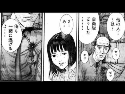 gantz-japanese-manga-preview