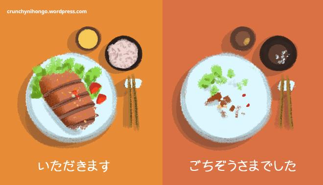 japanese-greetings-eating