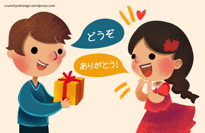 japanese-greetings-giving-gift