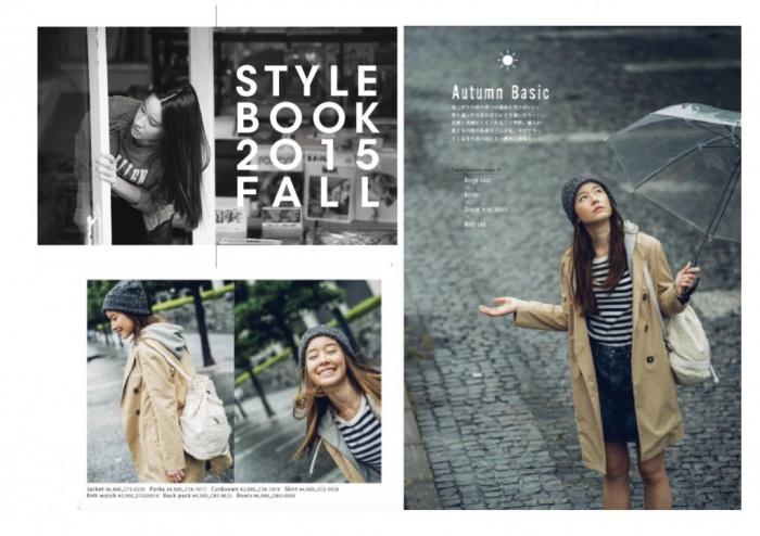 cepo 2015 FALL style book