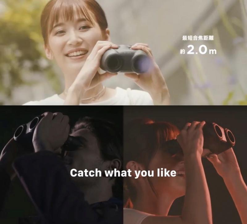 Canon双眼鏡_Fotor