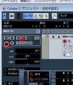 musical2.jpg