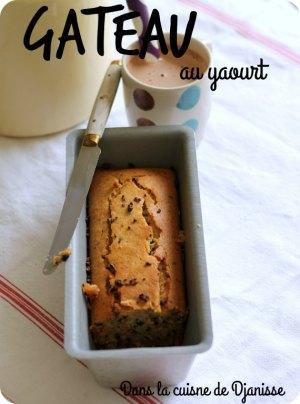 Recette végane et sans gluten : gâteau au yaourt