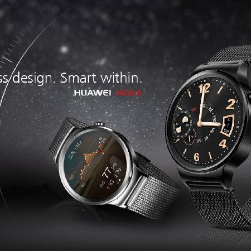 Huawei-Watch-