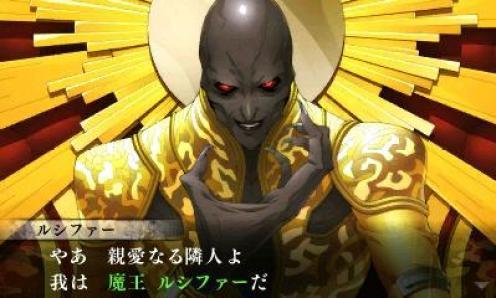 Cultura Geek Shin Megami Tensei IV Apocalypse 3