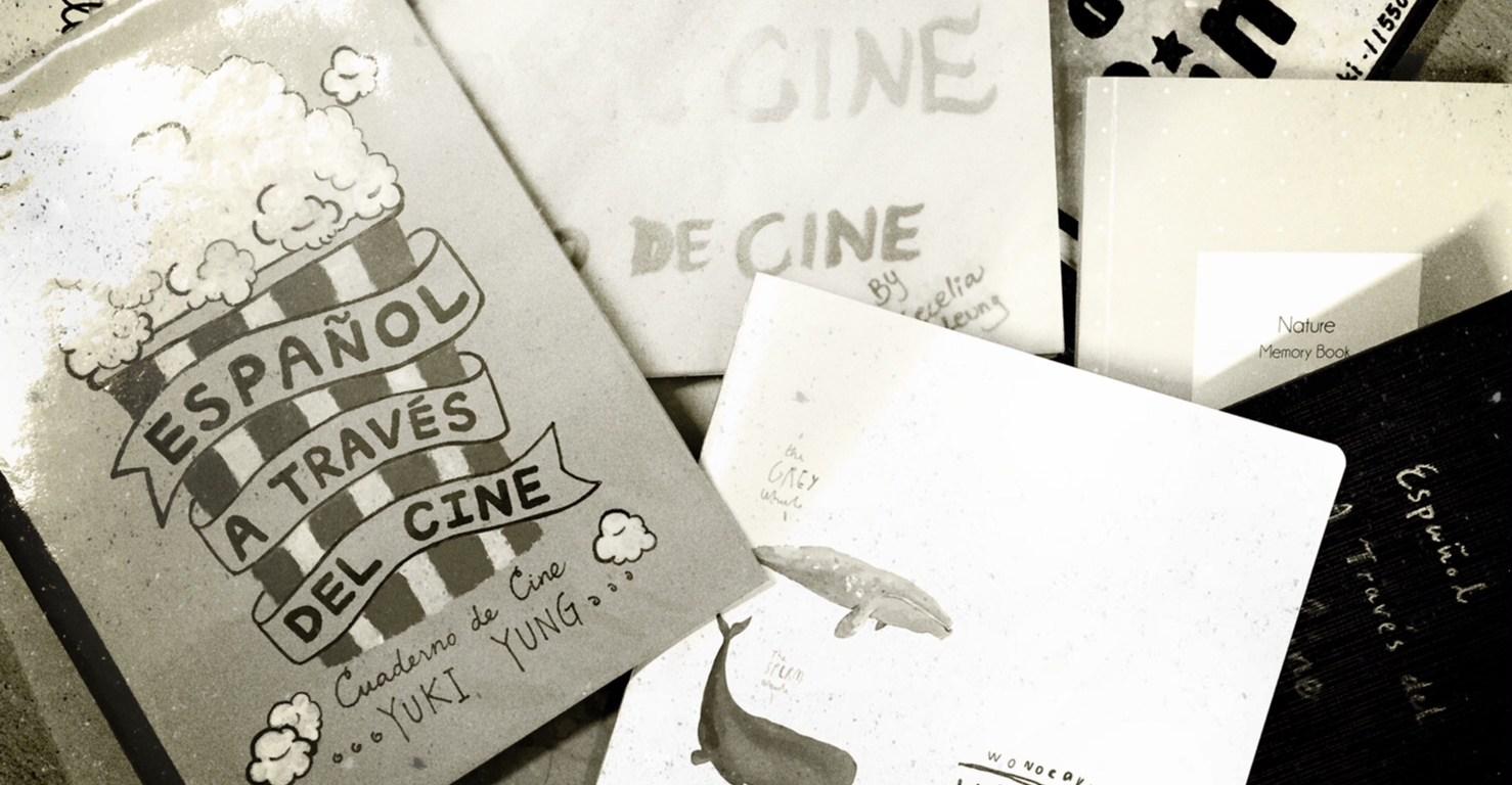 cuadernos 17