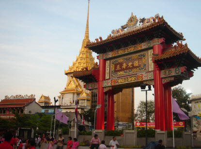 China Town Gate, Bangkok
