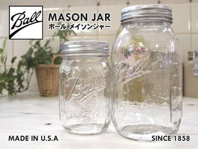 mason-top