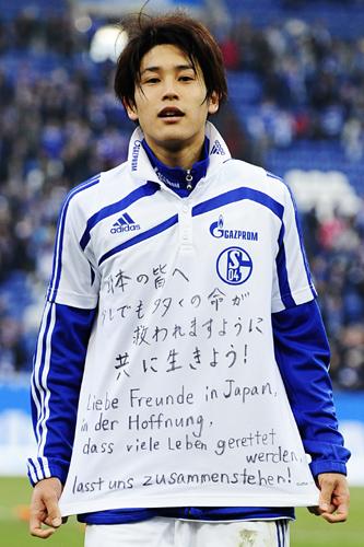 イケメンサッカー選手、内田篤人のかっこいい高画質画像を
