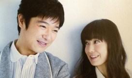 「選んでくれた事が幸せ」妊娠した菅野美穂の堺雅人への愛が可愛い