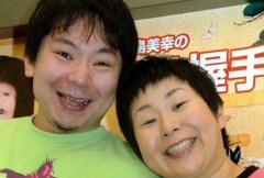 """大島美幸が出産!ここに至るまでの2人の軌跡が""""キセキ""""に満ちていた"""
