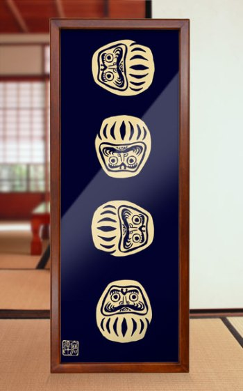 http://www.wakei-seijyaku.jp/item/4393.html