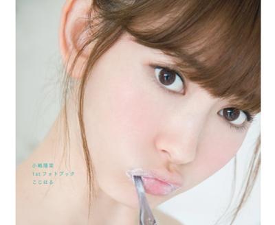 http://book-sp.kodansha.co.jp/