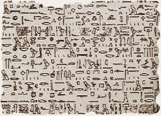 papiro-de-tulli