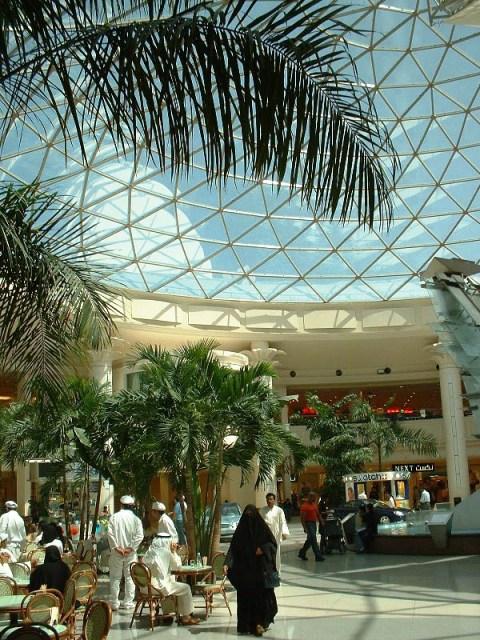 Shop in Kuwait