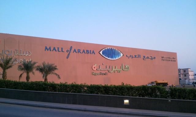 Shopping in Jeddah