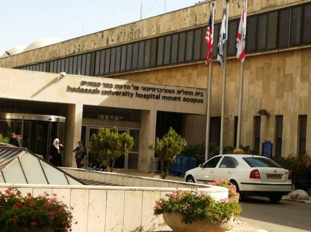 hospital in jerusalem