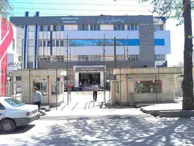 hospital, azerbaijan