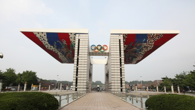 olympic park, seoul, south korea