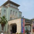 museum, kaohsiung, taiwan