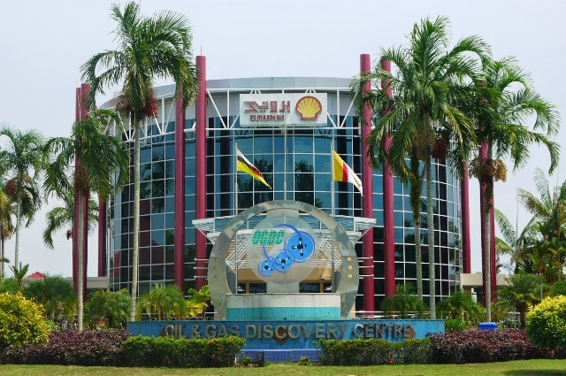 oil and gas discovery centre, brunei