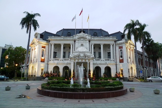taichung, city hall