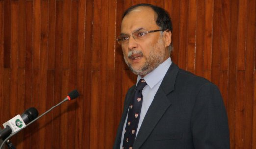 Govt determined to implement Vision 2025: Ahsan Iqbnal