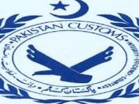 Pakistan-customs-660x330 (1)