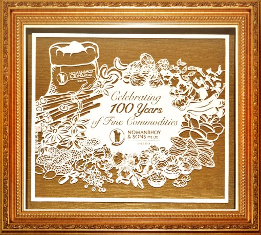 Cutteristic - Corporate Gift Sumber Jaya Nomanbhoy and Sons Pte Ltd 02