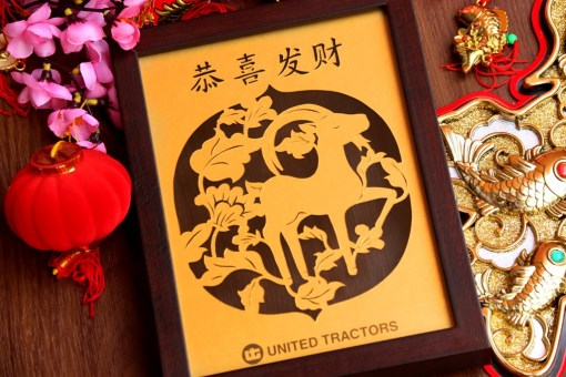Cutteristic - United Tractors Chinese New Year 2