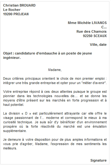 cover letter example  lettre de motivation gratuite inventoriste
