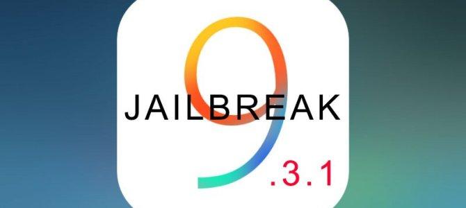 Большой FAQ: Джейлбрейк iOS 9 — iOS 9.3.3, iOS 10, iOS 10.2