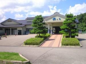 引用元:http://onsentabi.blog.so-net.ne.jp/